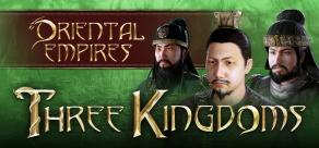 Oriental Empires: THREE KINGDOMS фото