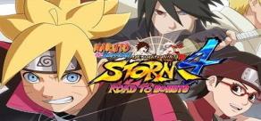 Naruto Shippuden: Ultimate Ninja Storm 4. NARUTO SHIPPUDEN: Ultimate Ninja STORM 4 - Road to Boruto Expansion фото