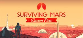Surviving Mars: Season Pass фото
