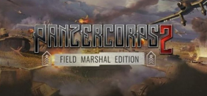 Panzer Corps 2: Field Marshal Edition фото