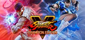 Street Fighter V: Champion Edition фото