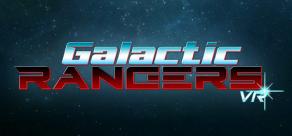 Galactic Rangers VR фото