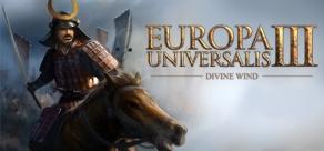 Europa Universalis III: Divine Wind фото