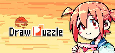 Draw Puzzle 画之谜 фото
