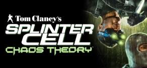 Tom Clancy's Splinter Cell Chaos Theory фото