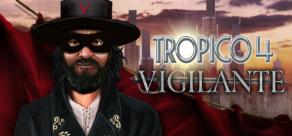 Tropico 4: Vigilante фото