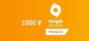 EA Origin Access Premier 1m PoR 1000 RUB RU фото