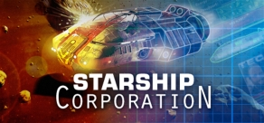 Starship Corporation фото