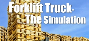 Forklift Truck: The Simulation фото