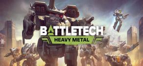 BATTLETECH - Heavy Metal фото