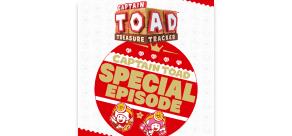Captain Toad: Treasure Tracker – Special Episode для Nintendo Switch фото
