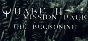 Quake II Mission Pack: The Reckoning фото