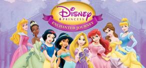 Disney Princess: Enchanted Journey фото