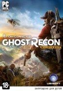Tom Clancy's Ghost Recon Wildlands