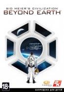 Sid Meier's Civilization: Beyond Earth Classics Bundle
