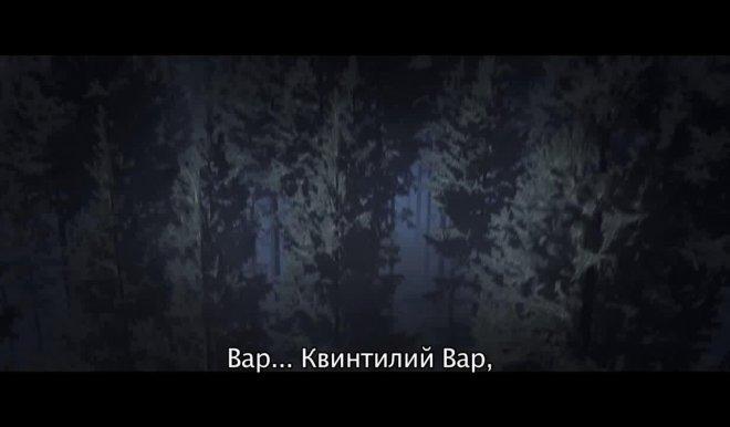 Битва в Тевтобургском лесу