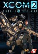 XCOM 2 - Shen's Last Gift. Дополнение
