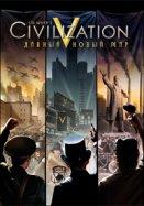 Sid Meier's Civilization V: Дивный новый мир. (дополнение)