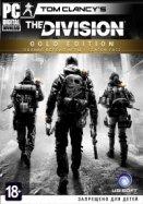 Tom Clancy's The Division. Золотое издание