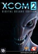 XCOM 2 Digital Deluxe Edition