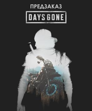 Days Gone (Pre-Order)